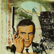 Cine: JAMES BOND 007 - YOU ONLY LIVE TWICE *** ENVIO CERTIFICADO GRATIS***. Lote 46473970