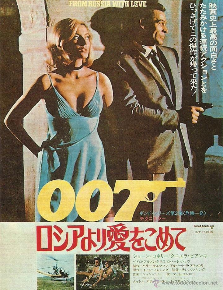 JAMES BOND 007 - FROM RUSSIA WITH LOVE *** ENVIO CERTIFICADO GRATIS*** (Cine - Fotos, Fotocromos y Postales de Películas)