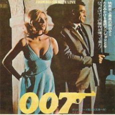 Cine: JAMES BOND 007 - FROM RUSSIA WITH LOVE *** ENVIO CERTIFICADO GRATIS***. Lote 46473993