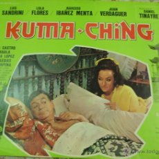 Cine: KUMA CHING (LOBBY CARD) LOLA FLORES + LUIS SANDRINI + NARCISO IBAÑEZ MENTA + JUAN VERDAGUER. Lote 51224301