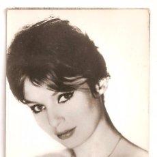 Cine: ANNETTE VADIM POSTAL 1961. Lote 55196857