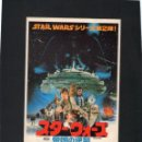 Cine: POSTAL - THE EMPIRE STRIKES BACK - EL IMPERIO CONTRAATACA - STAR WARS - EN JAPONÉS - MERCURI.. Lote 57490368