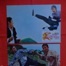 Cine: LA VENGANZA DEL DRAGON NEGRO, 10 FOTOCROMOS EXTE. ESTADO, CHEN YOU CHIN HSIANG, FILMAX. Lote 58134884