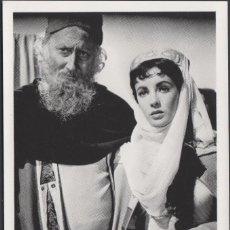 Cine: C3-24-2 CINE - IVANHOE (1952) - (POR ROBERT TAYLOR Y ELIZABETH TAYLOR) FOTOGRAFIA DE USO PROMOCI. Lote 61072771