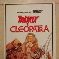 Cine: TARJETA ORIGINAL 10*15 - ASTERIX Y CLEOPATRA - DIBUJOS ANIMADOS - ANIMACION. Lote 101111967