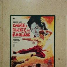 Cine: TARJETA 10*15 - KARATE A MUERTE EN BANGKOK - BRUCE LEE - ARTES MARCIALES - KUNG FU. Lote 101112008