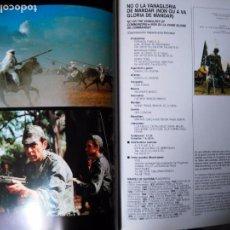 Cine: CINE . FOTOS - PELICULA - NO O LA VANAGLORIA DE MANDAR LUIS MIGUEL CINTRA DIOGO DORIA MIGUEL GUILHE. Lote 83149016