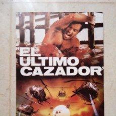 Cine: TARJETA PAPEL -10*15- EL ULTIMO CAZADOR - GUERRA - ANTHONY M DAWSON. Lote 92131585