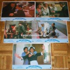 Cine: LOTE 5 FOTOCROMOS 1986 EL GRAN ENREDO TED DANSON BLAKE EDWARDS A FINE MESS SPAIN LOBBY CARDS SET X 5. Lote 95119343