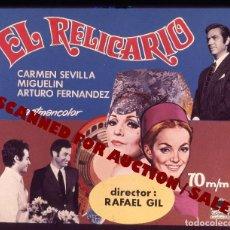 Cine: CARMEN SEVILLA. TRANSPARENCIA PROFESIONAL 'EL RELICARIO', 7,5 X 6 CMS. . Lote 98313503