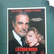 Cine: POSTAL PELICULA LA CASA RUSIA. Lote 109490371