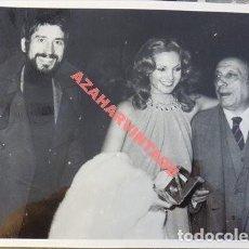 Cine: ANTIGUA FOTOGRAFIA DE CARMEN SEVILLA Y JOSE SACRISTAN, 178X128MM. Lote 113059619