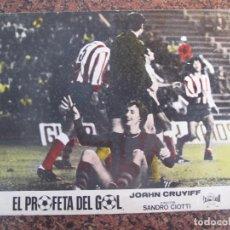 Cine: EL PROFETA DEL GOL FUTBOL ------- FOTO DE CARTON . Lote 119233879