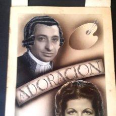 Cine: MARCOS REDONDO - PUBLICIDAD - FOTOMONTAJE ORIGINAL - DIBUJO Y FOTOGRAFIA PARA LA PELICULA ADORACIÓN . Lote 121868031