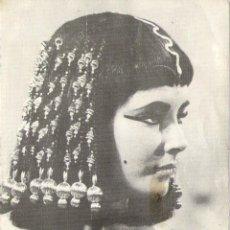 Cine: FOTO FICHA (B/N) AÑOS 60 ORIGINAL (ELIZABETH TAYLOR). Lote 128422755