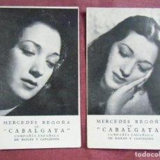 Cine: MERCEDES BEGOÑA EN -CABALGATA-COMPAÑIA ESPAÑOLA DE BAILES Y CANCIONES.. Lote 130859804