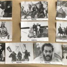 Cine: KAGEMUSHA, LA SOMBRA DEL GUERRERO (AKIRA KUROSAWA 1980). LOTE DE 10 FOTOGRAFÍAS PROMOCIONALES EN B/N. Lote 132911862