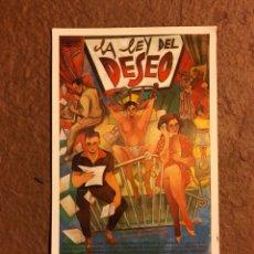 Cine: LA LEY DEL DESEO, PEDRO ALMODÓVAR (1987). POSTAL SIN CIRCULAR DEL CARTEL HECHO POR CEESEPE. 10,5X15,. Lote 133176094