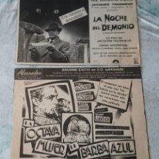 Cine: LA NOCHE DEL DEMONIO / LA OCTAVA MUJER DE BARBA AZUL. RECORTES DE SU ESTRENO (EL PAÍS CIRCA 1988). Lote 134350278