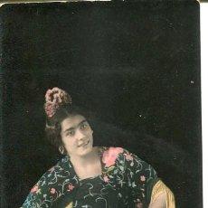 Cine: CUPLETISTA- PILAR MARTI-FOTOGRÁFICA FIALDRO- 1905 MEDIDAS 16,5 X 7. Lote 134752646