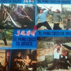 Cine: EL PUÑO CIEGO DE BRUCE. CARTELES PUBLICITARIOS 34X24 CM. 12 UNIDADES. Lote 136535922