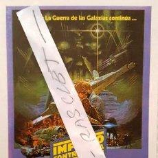 Cine: PAPELETA DE CINE - EL IMPERIO CONTRAATACA -. Lote 138516618