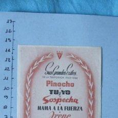Cine: PEQUEÑO FOLLETO PUBLICITARIO PELICULAS 1944-45. Lote 144229578