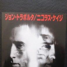 Cine: FACE // OFF CARTEL CHIRASHI JAPONES B5 ORIGINAL (10X7-1 / 2 PULGADAS), AÑO 1997. Lote 146037126