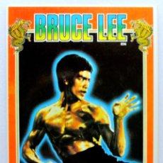 Cine: Nº 383 BRUCE LEE: KARATE A LA MUERTE EN BANGKOK (1971), TARJETA POSTAL DE PELÍCULA, SIN CIRCULAR. Lote 147277390