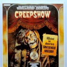 Cine: Nº 362 .- CREEPSHOW (1982) , TARJETA POSTAL DE PELÍCULA, SIN CIRCULAR. Lote 147283086