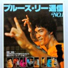 Cine: Nº 100 .- JUEGO CON LA MUERTE (1977), BRUCE LEE, TARJETA POSTAL DE PELÍCULA, SIN CIRCULAR. Lote 147292454