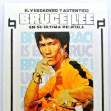 Cine: Nº 384 .- BRUCE LEE: JUEGO CON LA MUERTE (1978), TARJETA POSTAL DE PELÍCULA, SIN CIRCULAR. Lote 147331226