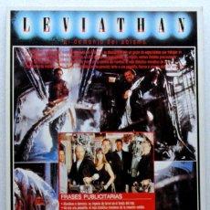Cine: Nº 71 .- LEVIATHAN (EL DEMONIO DEL ABISMO) 1989 ,TARJETA POSTAL DE PELÍCULA, SIN CIRCULAR. Lote 147333990