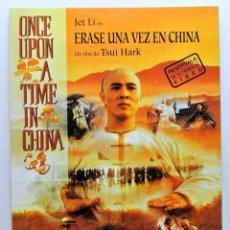 Cine: REF. MHK002 ERASE UNA VEZ EN CHINA (1991), TARJETA POSTAL DE PELÍCULA, SIN CIRCULAR. Lote 147334446