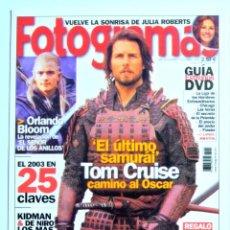 Cine: FOTOGRAMA 2004 TARJETA POSTAL , SIN CIRCULAR. Lote 170328216