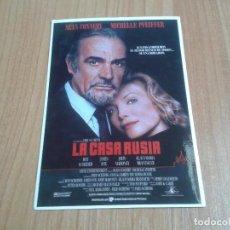 Cine: MICHELLE PFEIFFER -- LA CASA RUSIA -- SEAN CONNERY -- POSTAL CARTEL PELÍCULA -- CINE. Lote 171498853