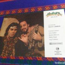 Cine: FOTOCROMO HUNDRA MUJER CON MARÍA CASAL, RAMIRO OLIVEROS Y LAURENE LANDON. BE. RARO.. Lote 180196557