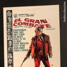 Cinema: TARJETA POSTAL EL GRAN COMBATE RICHARD WIDMARK JAMES STEWART. Lote 190839922