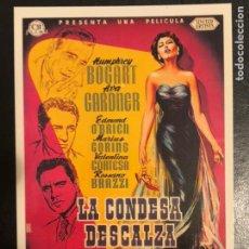 Cinema: TARJETA POSTAL LA CONDESA DESCALZA.AVA GARDNER HUMPHREY BOGART. Lote 191071240