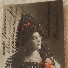 Cine: POSTAL ANTIGUA, ACTRIZ VIRGINIA FABREGAS. Lote 191473390