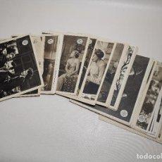 Cine: METRO-GOLDWYN-MAYER LOTE 81 FOTOGRAMAS FOTOCROMOS LOBBY CARDS VARIADOS AÑOS 50--REF-D. Lote 191694347