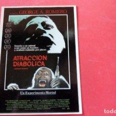 Cine: POSTAL COL. YO AMO EL CINE - ATRACCIÓN DIABOLICA. Lote 192365072