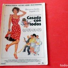 Cine: POSTAL COL. YO AMO EL CINE - CASADA CON TODOS. Lote 192365225
