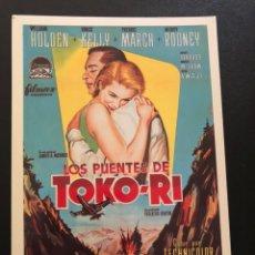 Cinema: TARJETA POSTAL LOS PUENTES DE TOKO-RI GRACE KELLY WILLIAM HOLDEN. Lote 192644761