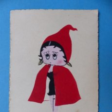 Cine: BETTY BOOP - ORIGINAL PINTADA A MANO - AÑOS 1940-50 - LA MUÑECA IDEAL, MADRID. Lote 192977252
