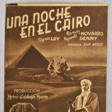 Cine: TARJETA DE CINE DE LA PELÍCULA UNA NOCHE EN EL CAIRO.. Lote 194272138