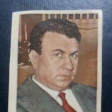 Cine: ESTRELLAS PANTALLA Nº 80 MINI TARJETA POSTAL - GINO CERVI - AÑOS 60.. Lote 194346555