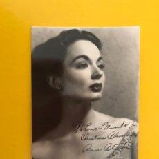 Cine: CINE. ACTORES Y ACTRICES. POSTAL ANN BLYTH. FIRMADA..., ACTRIZ ESTADOUNIDENSE (H.1950?). Lote 194884157