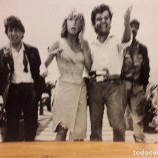 Cine: LA AVENTURA MAS MILAGROSA JAMAS CONTADA / TOM CONTI TERI GARR CHRISTPOPHER LLOYD PAUL RODRIGUEZ FOTO. Lote 195097406