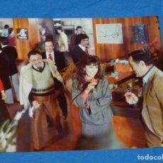 Cine: (M) FOTOGRAFIA ORIGINAL PELICULA ITALIANA - LA CASADA Y EL IMPOTENTE, FOT. TONINO TUCCI,24X18CM . Lote 195400035